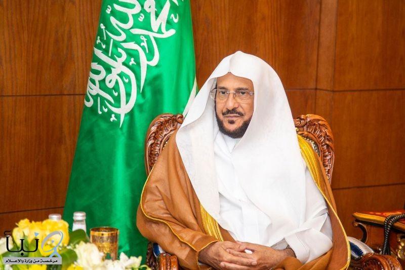 """""""آل الشيخ"""" يوجه بتخصيص خطبة الجمعة للتذكير بنعمة التوحيد ووحدة الصف خلف القيادة الرشيدة تزامناً مع اليوم الوطني الـ(90) للمملكة"""