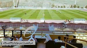 سمو أمير منطقة الباحة يطلع على مشروع تطوير مدينة الملك سعود الرياضية