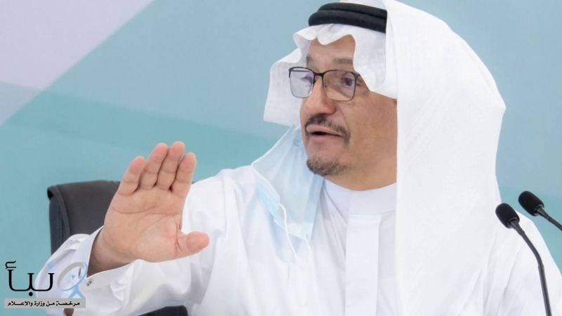 وزير التعليم يدشن أول كليتين رقميتين للبنات في الرياض وجدة بطاقة استيعابية تتجاوز 4000 متدربة