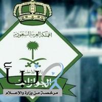 «الجوازات»: إيقاف خدمة التصاريح الاستثنائية لسفر الطلبة المبتعثين مؤقتاً