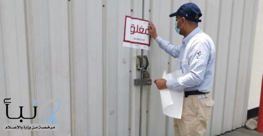 الغذاء والدواء تغلق مستودع مخالف وتضبط 144 ألف عبوة لمنتجات تجميلية