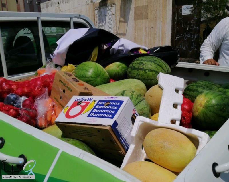 #مكة_المكرمة .. مصادرة 650 كغم خضروات وفواكه
