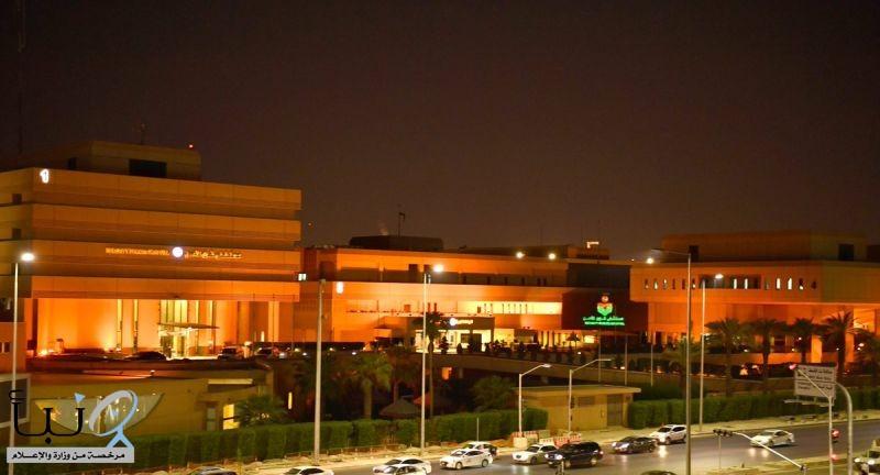 """مستشفى قوى الأمن بالرياض يشارك في """"اليوم العالمي لسلامة المرضى 2020"""""""