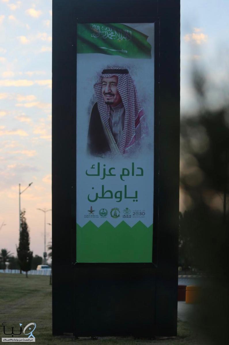 بلدية دومة الجندل تنهي استعدادها للأحتفاء باليوم الوطني 90 للمملكة