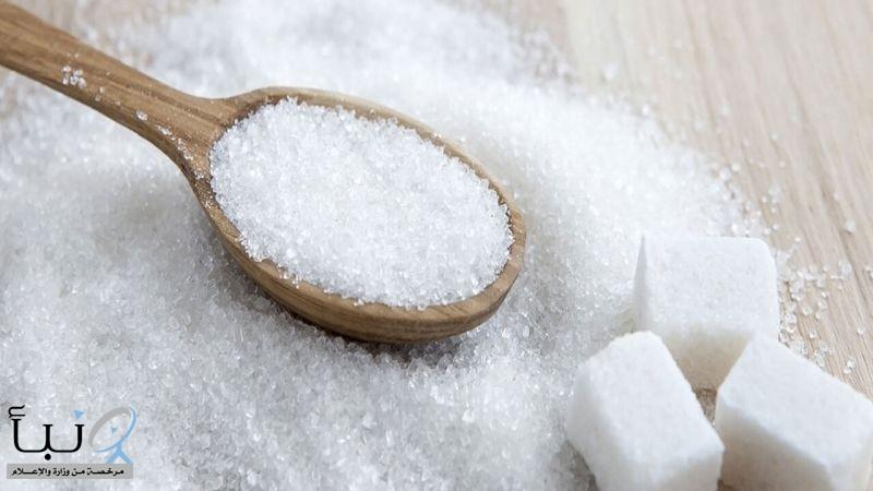 وقاية توضح كمية السكر الصحيحة التي نحتاجها يوميًّا في الطعام