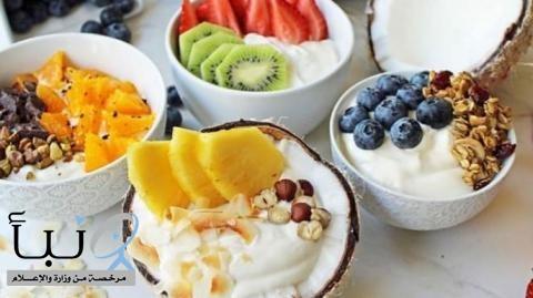 دراسة: طعام يجنبك المشاكل الصحية ويطيل عمرك