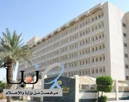 محكمة صامطة تنظم حملة للتبرع بالدم