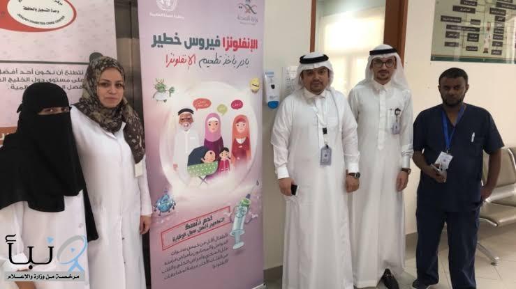 تعليم صبيا يدشن حملة تطعيم الإنفلونزا الموسمية