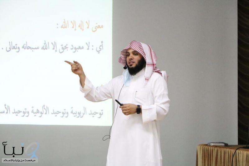 الشؤون الإسلامية بمكة المكرمة تنظم دورة علمية