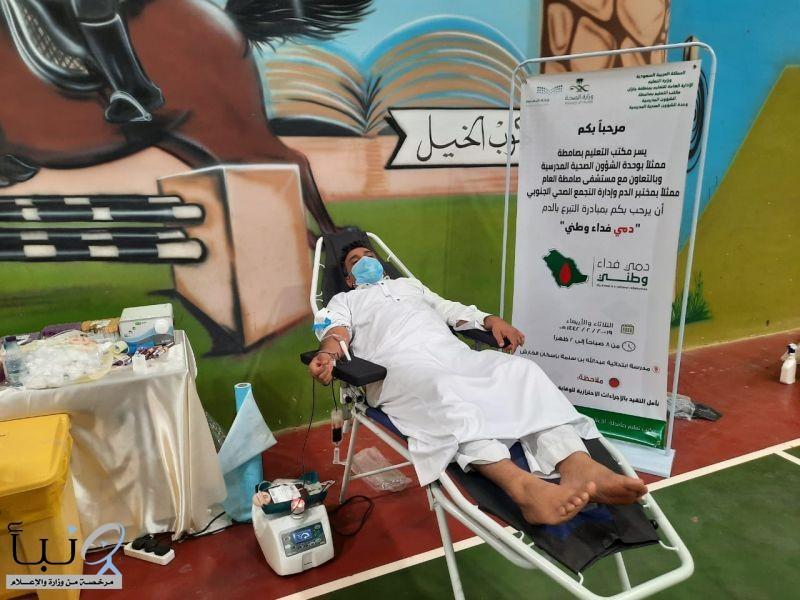 """تحت شعار """"دمي فداء وطني""""…. مكتب تعليم صامطة ينظم مبادرة للتبرع بالدم"""