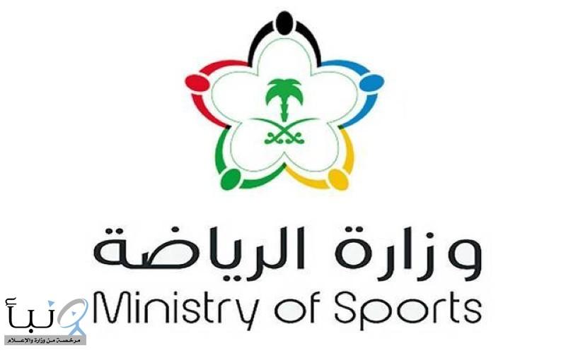 """وزارة الرياضة تدرب 40 شاب وشابة على """"تعزيز الأمن الفكري"""" بالقصيم"""