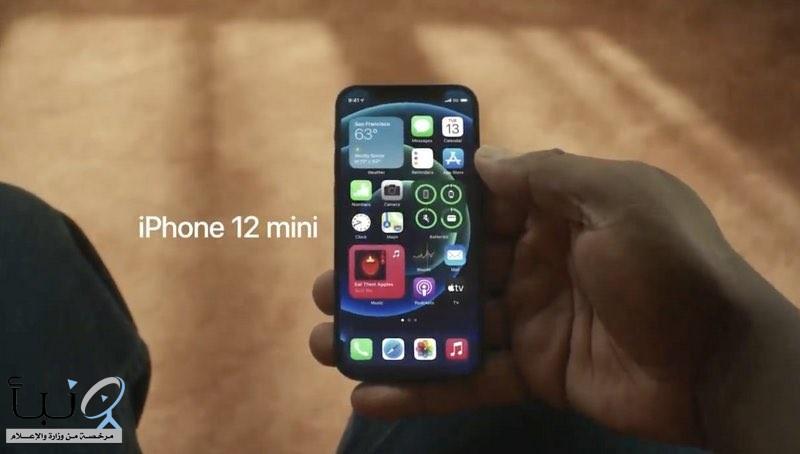 """""""أبل"""" تكشف عن الأيفون الأحدث والأسرع بتقنية ال 5G"""