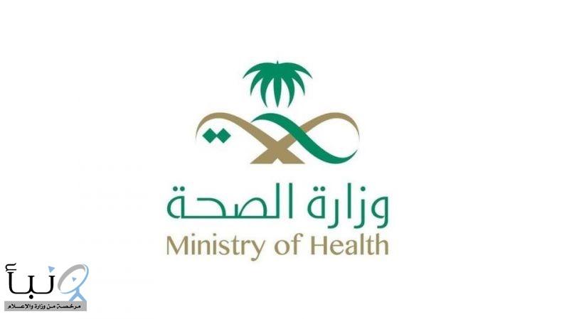 وزارة الصحة توضح عدة احتياطات للوقاية من الأمراض المزمنة