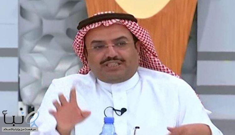 """الدكتور النمر  يحذر من """"الشيشة"""": تؤدي إلى مجموعة من الأضرار"""