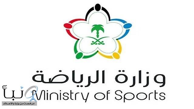 وزارة الرياضة تُنذر 5 أندية بينهم الهلال والنصر
