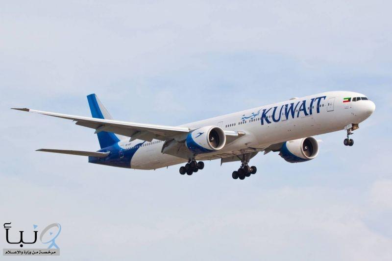 استئناف رحلات الخطوط الكويتية إلى 3 مدن سعودية يخص الفئات المستثناة