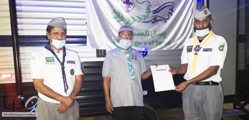 جمعية الكشافة تُكرم الفريق التطوعي بـ نادي الثليم الكشفي
