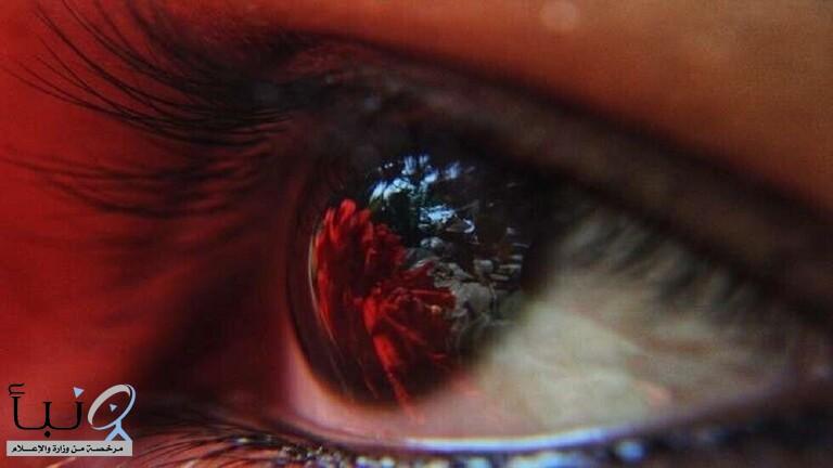أفضل 4 فيتامينات لصحة العيون وتحسين الرؤية