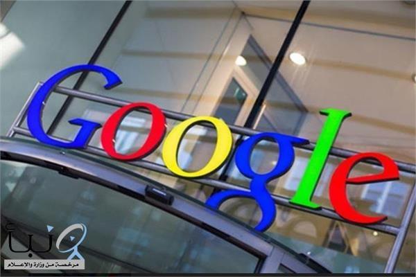 جوجل تحذر: هواتف «أندرويد» غير آمنة لهذا السبب