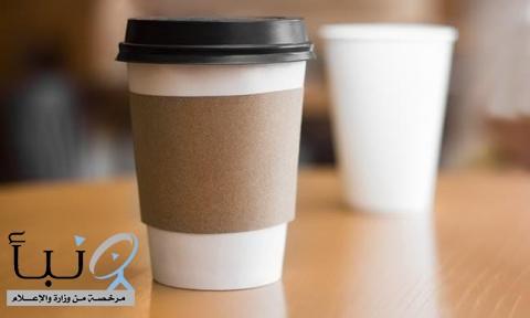 تحذير من تناول الشاي والقهوة في أكواب ورقية... قد تحمل 25 ألف جزئية بلاستيك