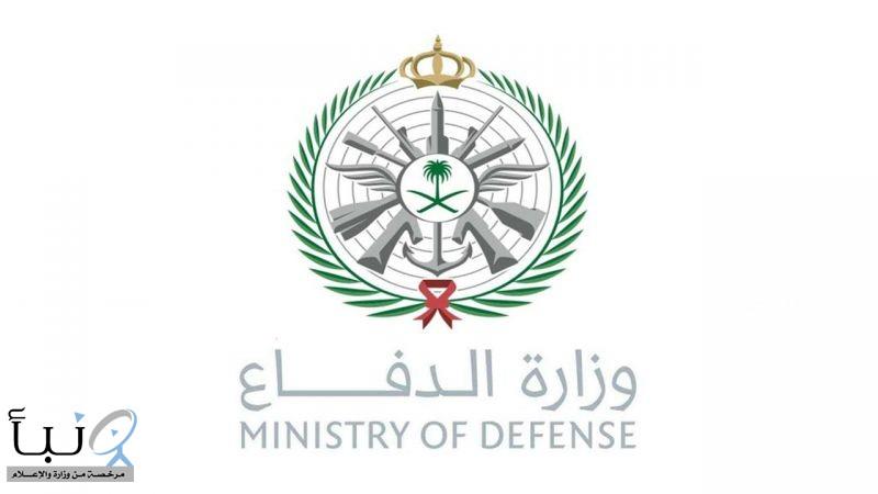 وزارة الدفاع تعلن عن وظائف شاغرة للخريجين والخريجات