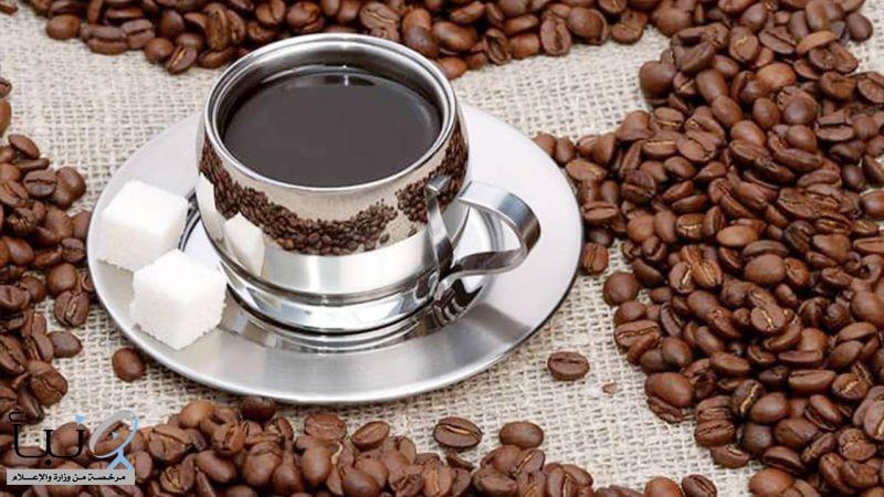 دراسة ألمانية: القهوة تخدع عشاقها