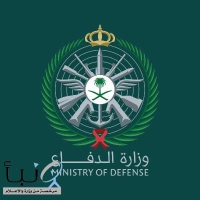 وزارة الدفاع تعلن عن فتح بوابة القبول ل الوظائف العسكرية