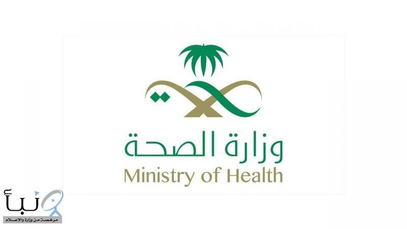 «الصحة» تعلن افتتاح مراكز للتطيعم بلقاح كورونا في مكة والشرقية خلال أيام