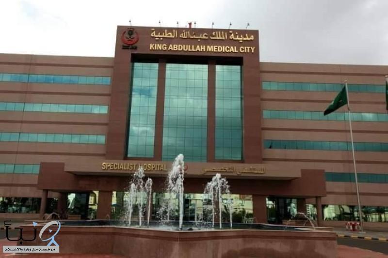 نجاح عملية باستخدام تقنية التبريد للقضاء على أورام ثانوية في الرئة بمدينة الملك عبدالله الطبية