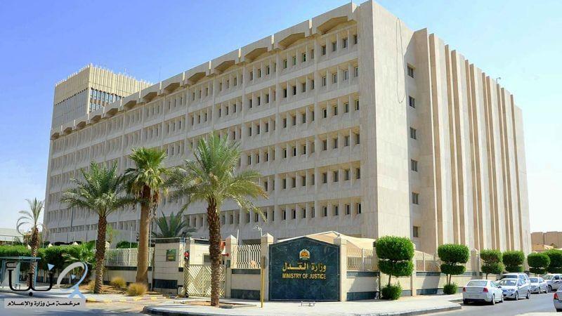 «العدل» تحذر من تزوير إجابات الاختبارات المدرسية: السجن والغرامة 60 ألف ريال