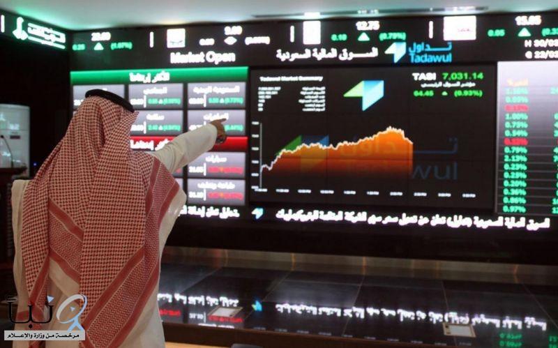 مؤشر سوق الأسهم السعودية يغلق منخفضًا عند 8702.68 نقطة