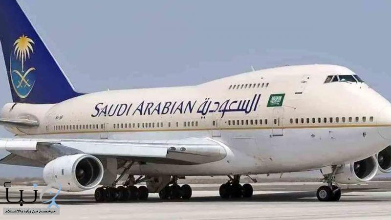 «الخطوط السعودية» للمبتعثين: جميع الرحلات الدولية معلَّقة