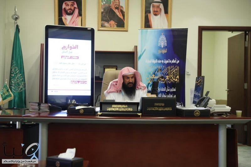 مدير عام  فرع الرئاسة العامة لهيئة الأمر بالمعروف بمنطقة الرياض يعقد لقاءً في الأمن الفكري