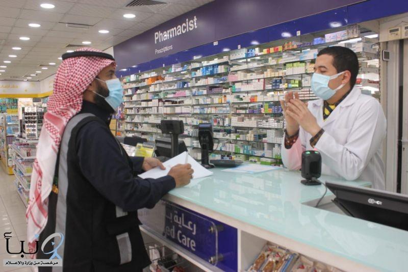 #صحة_الرياض تبدأ حملة رقابية للأدوية الوصفية