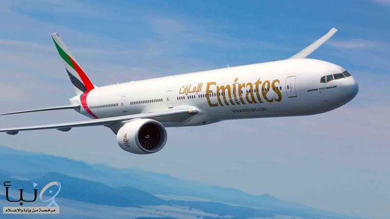 #بدءًا من اليوم.. تسيير رحلات محدودة بين الإمارات و #السعودية