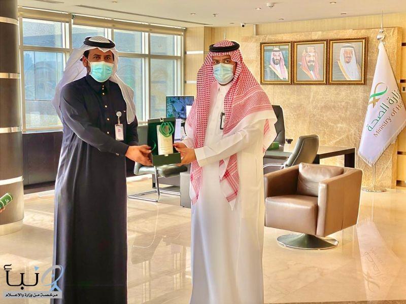 د. الشهراني يكرّم  متميزي جائزة اداء الصحة