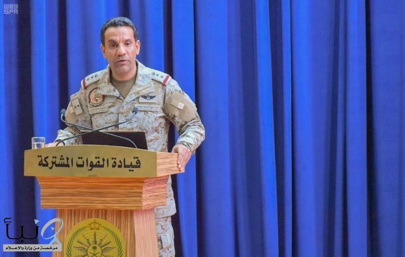التحالف: تدمير وإسقاط طائرة بدون طيار مفخخة حوثية حاولت استهداف قصر المعاشيق في عدن