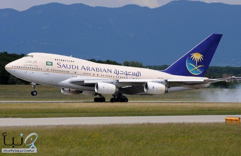 """""""الخطوط""""نوضح سفر  السعوديين إلى خارج المملكة لا يزال معلقاً باستثناء"""