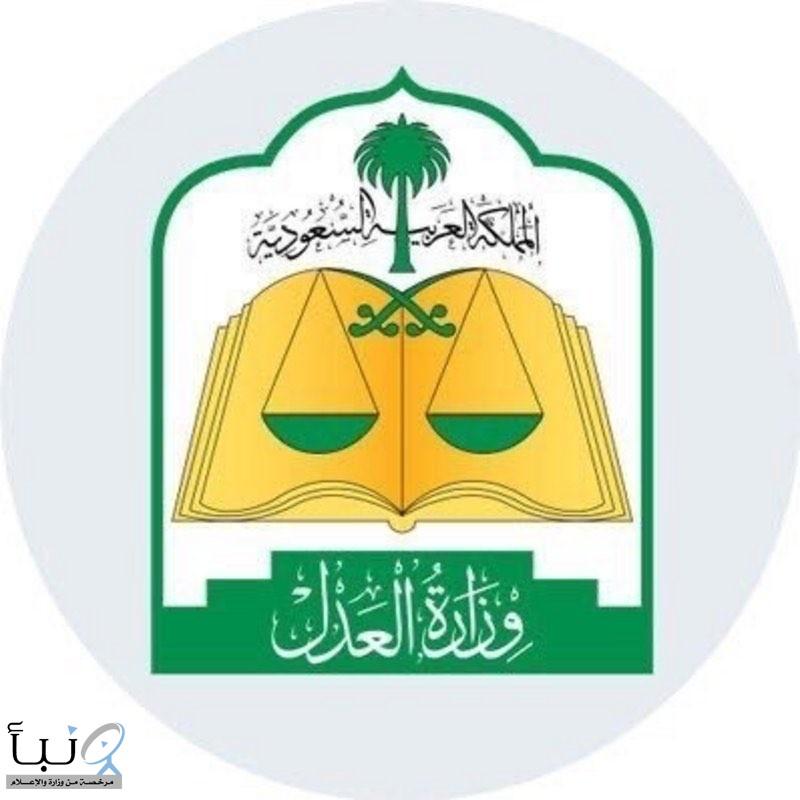 «كتابات العدل المتنقلة» تتوسع في شريحة كبار السن
