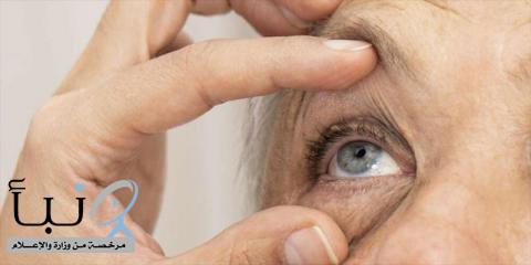 عقار بريطاني جديد يبطئ فقدان البصر