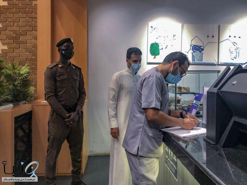 رصد 56 منشأة مخالفة للإجراءات الاحترازية في المدينة المنورة
