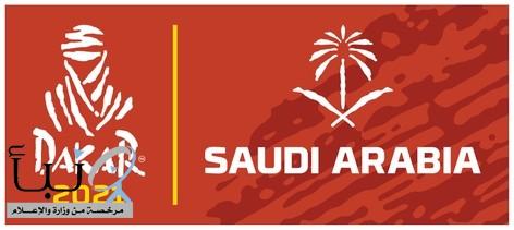 محافظة وادي الدواسر تواكب رالي داكار السعودية 2021 إعلامياً