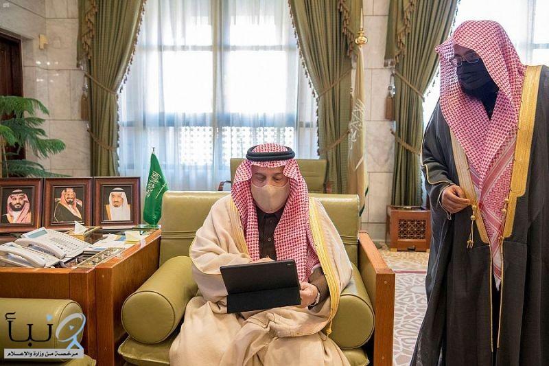 """سمو أمير منطقة الرياض يدشن حملة """" الخوارج شرار الخلق """""""