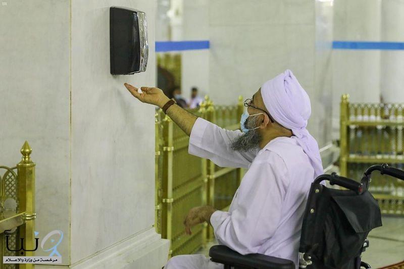 رئاسة شؤون الحرمين توفر حزمة من الخدمات لذوي الإعاقة البصرية