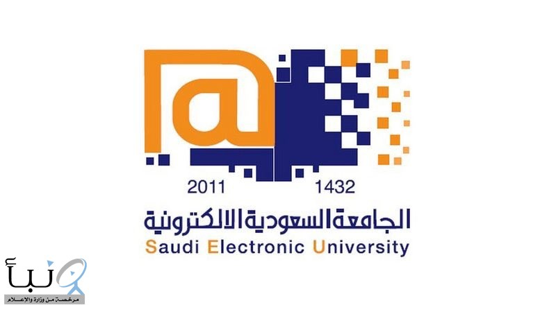 """""""آل الشيخ"""" يوافق على تعديل مسمى شهادة """"الجامعة الإلكترونية"""" إلى """"انتظام"""""""
