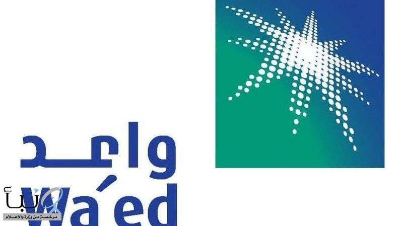 «واعد» يرفع نسبة القروض للشركات الناشئة 3 أضعاف