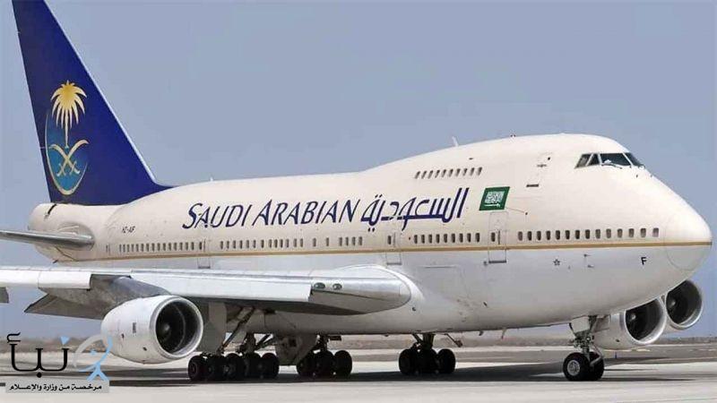 «#الخطوط_السعودية»: فحص كورونا يكون «مطبوعًا» مع الراكب