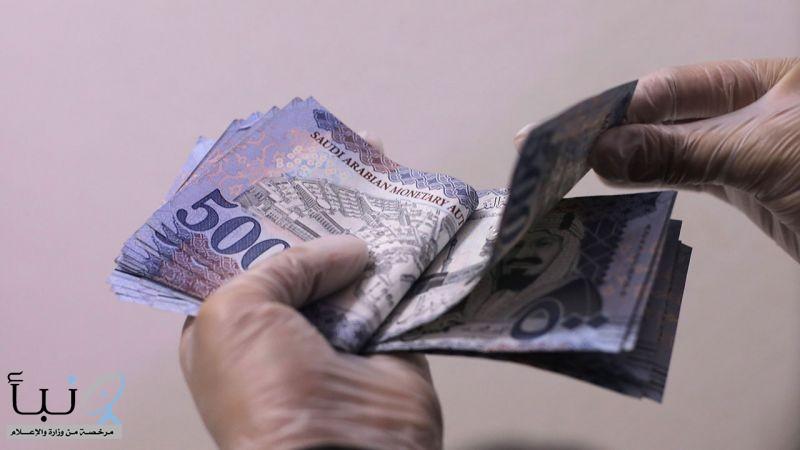 «مكافحة الفساد»: مكافآت مادية ومعنوية للمبلغين عن تجاوزات