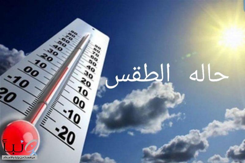الطقس المتوقعة اليوم  السبت في المملكة