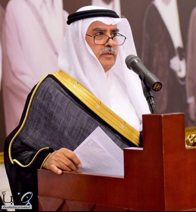 وفاة عم عيد القبلان رئيس مركز الدلم السابق